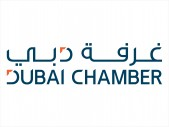 Logo-of-Dubai-Chamber-of-Commerce-and-Industry