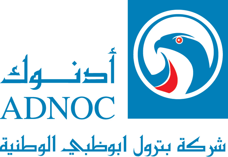 ADNOC likely to cut OSP differentials for February on discount market: sources